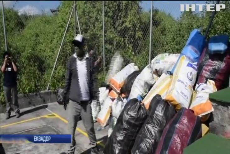 Генеральне прибирання: Галапагоські острови вичищають від пластику