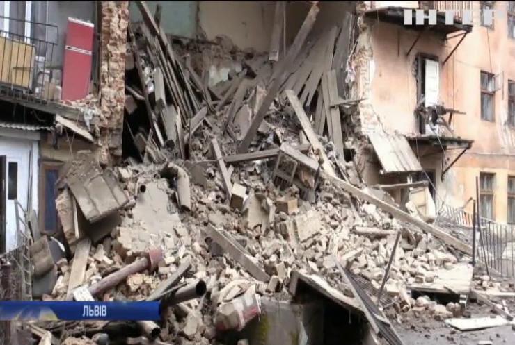 У центрі Львова обвалився житловий будинок