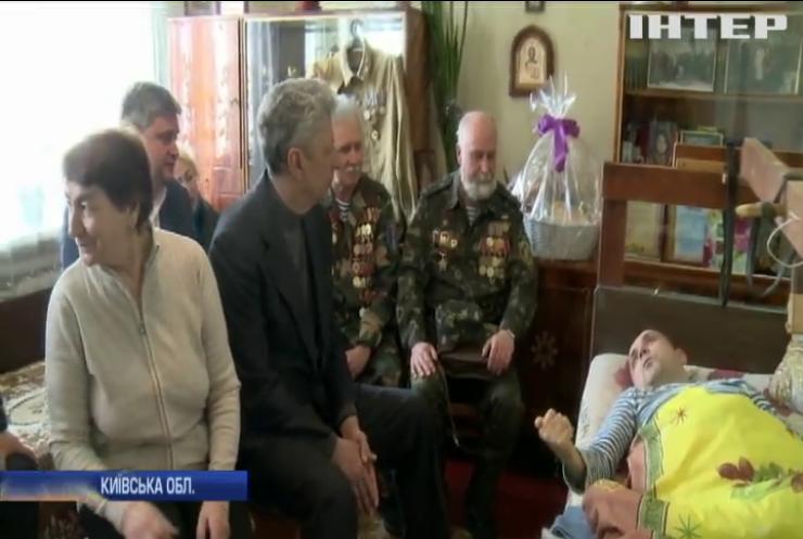 Україна вшановує пам'ять загиблих воїнів-інтернаціоналістів - Юрій Бойко