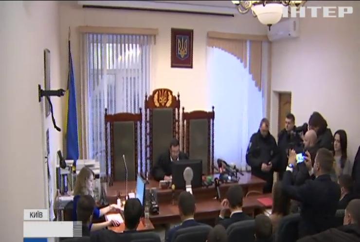 Уляна Супрун потрапила у лещата українського правосуддя