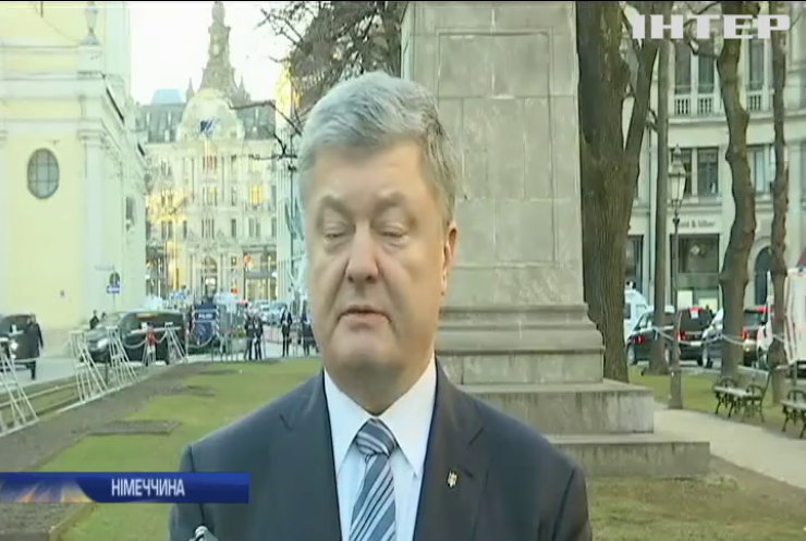Мінські домовленності та вибори в Україні: про що говорили на Мюнхенській конференції з питань безпеки