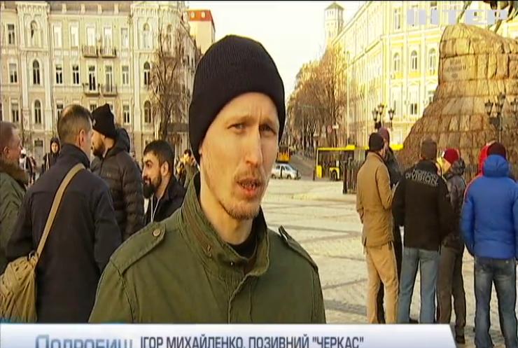 Звільнення Широкіного: у Києві вшанували пам'ять бійців