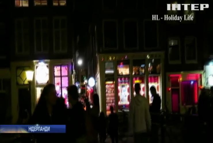 """Мер Амстердама назвав принизливим квартал """"Червоних ліхтарів"""""""