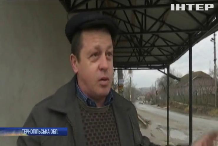 У Тернопільській області зруйнувався автомобільний міст