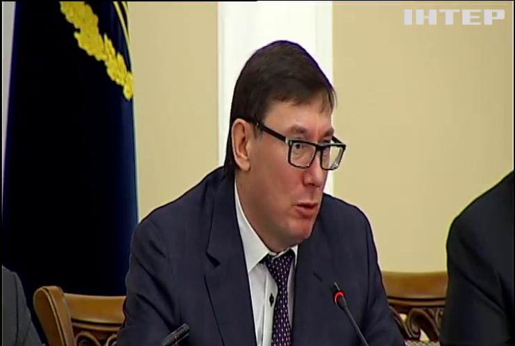 Вибори-2019: робота силовиків спрямована на запобігання виборчій корупції - Юрій Луценко
