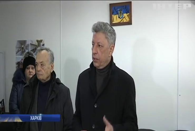 Переселенці мають отримати державні компенсації за зруйноване житло - Юрій Бойко