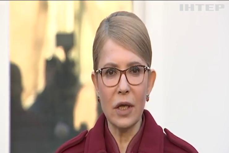 Юлія Тимошенко заявила про фальсифікації на виборах 2019: хто за цим стоїть?