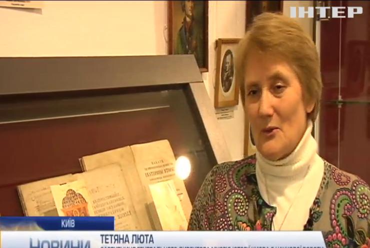 Столична міська рада планує оновити герб Києва