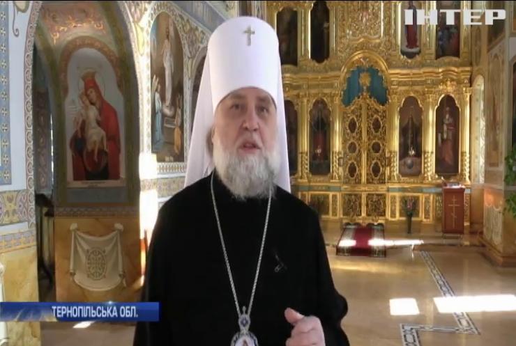 Намiсник Свято-Успенської Почаївської Лаври закликав вірян не піддаватись на провокації та не впадати у паніку