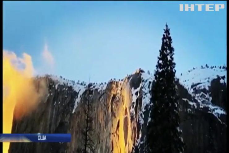 """""""Вогняний водоспад"""": у Каліфорнії спостерігали за рідкісним феноменом (відео)"""