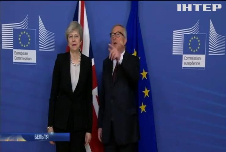 """""""Жорсткий"""" Brexit: Терезі Мей висунули ультиматум"""
