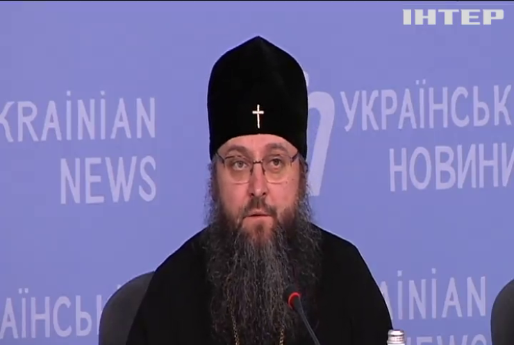 УПЦ закликала світову спільноту визнати незаконним захоплення храмів та порушення прав вірян в Україні