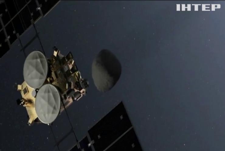 Японський зонд зібрав ґрунт з астероїда