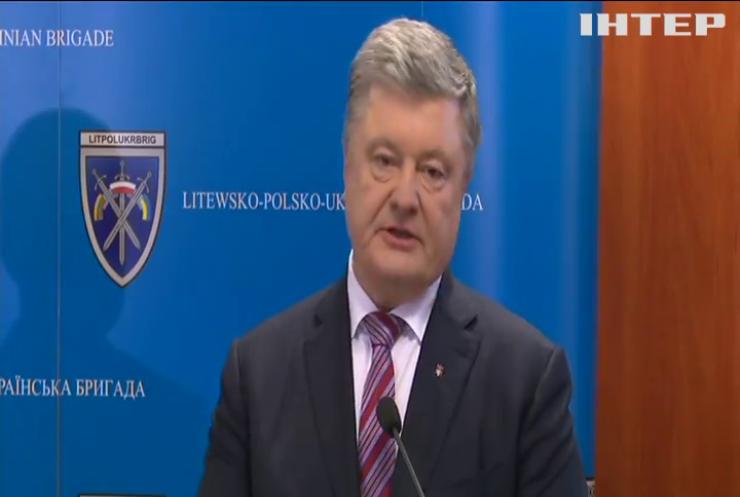 Петро Порошенко з президентами Польщі та Литви провели зустріч з військовими спільного підрозділу країн