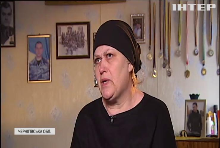 Роковини кривавих подій на Майдані: матері згадують загиблих синів