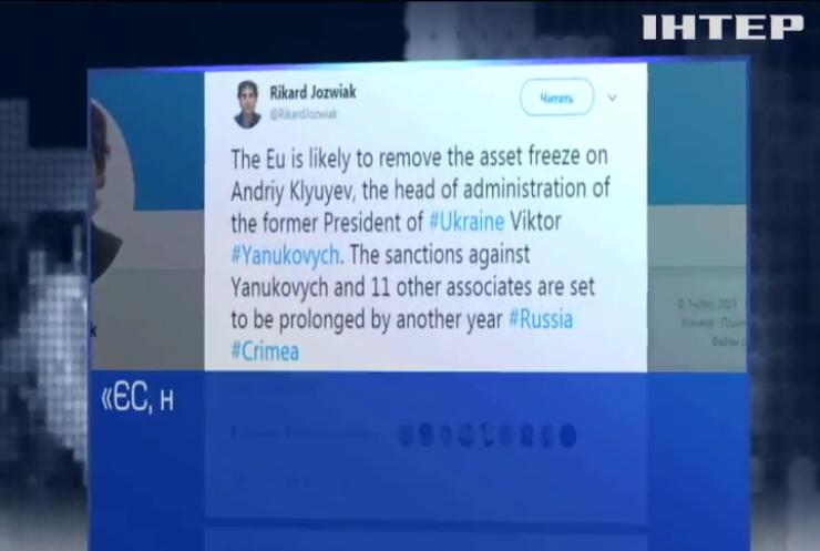 ЄС готується продовжити санкції проти Віктора Януковича