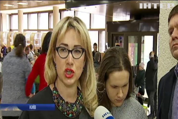 У Києві відвяткували іменини понад півтисячі дітей з інвалідністю
