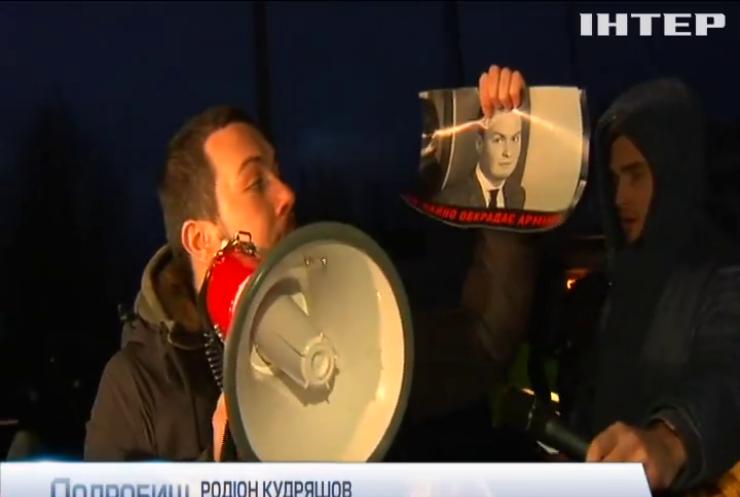 """Активісти """"Національного корпусу"""" пікетували маєток родини Гладковських"""