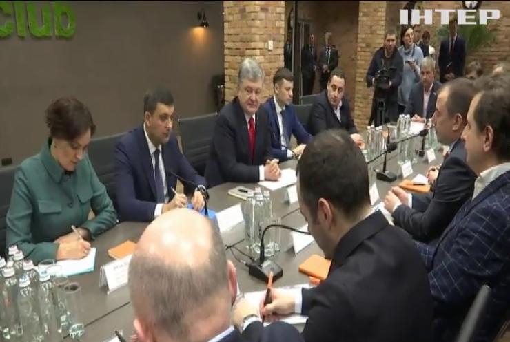 Уряд розробляє стратегію розвитку ІТ-індустрії в Україні - Володимир Гройсман