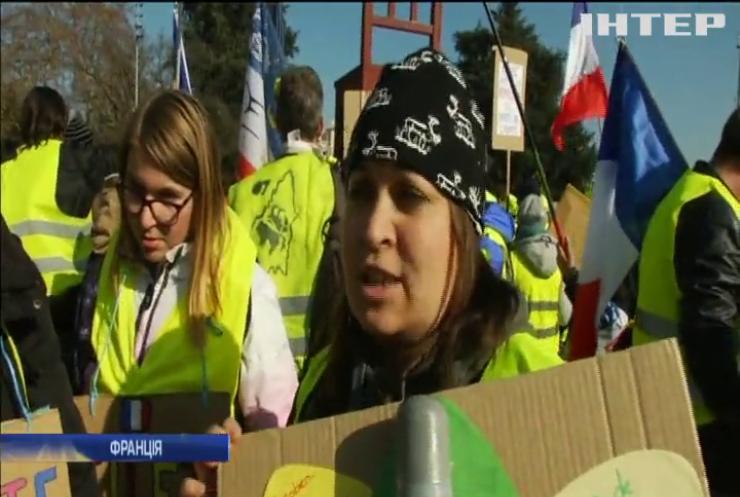"""Рада Європи засудила Францію за придушення протестів """"жовтих жилетів"""""""