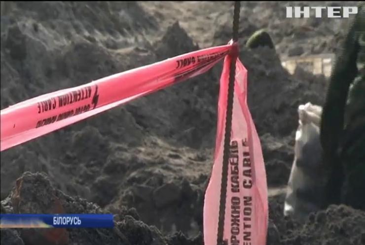 У Бресті виявили масове поховання жертв нацизму