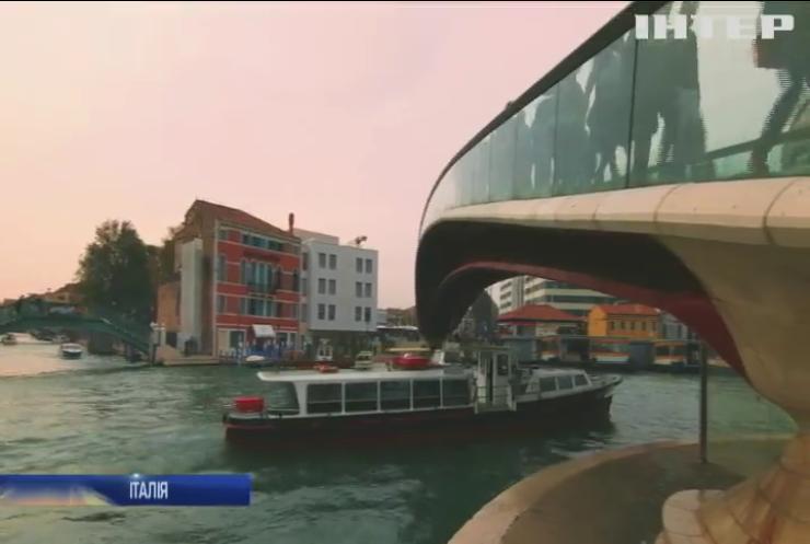 Центр Венеції зроблять платним для туристів