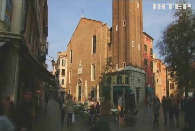 Венецію зробили платною для туристів