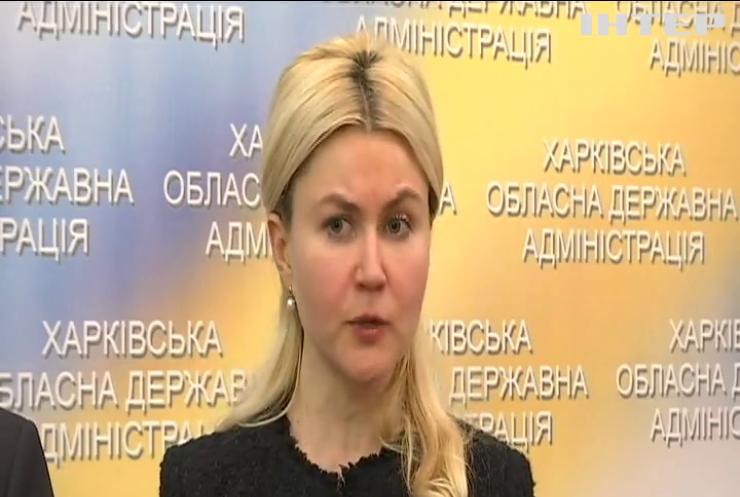 Голова Харківської облдержадміністрації за підтримки ЄБРР підвищить енергоефективність в регіоні