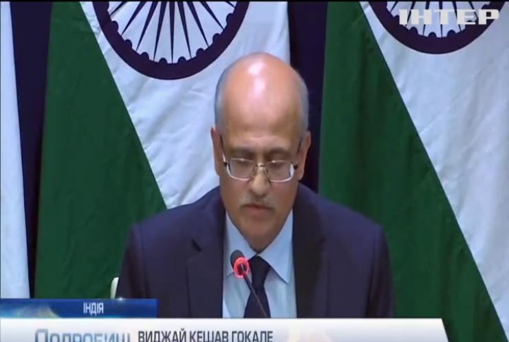 Індія вдалася до неоголошеної агресії проти Пакистану