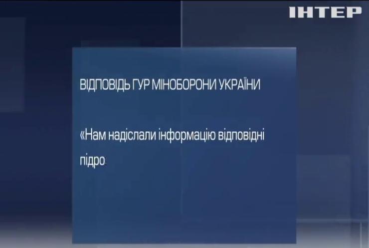 Замах на Віктора Медведчука: відповідь ГУР Міноборони