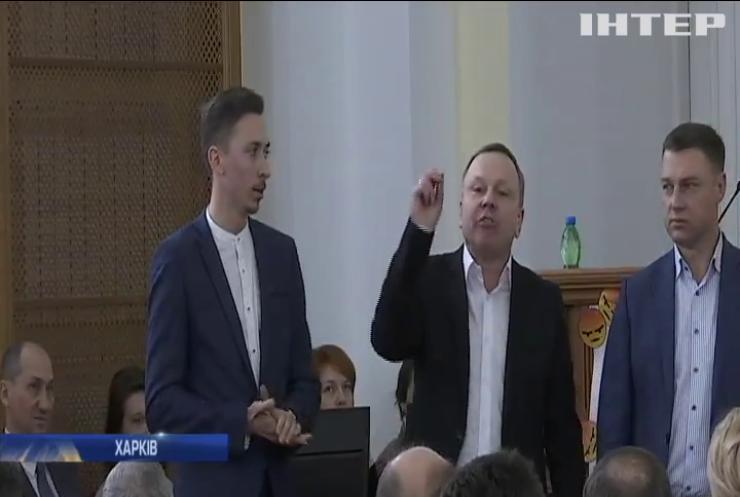 Харків'яни вимагають виконати рішення суду щодо призупинення дії нових тарифів на проїзд