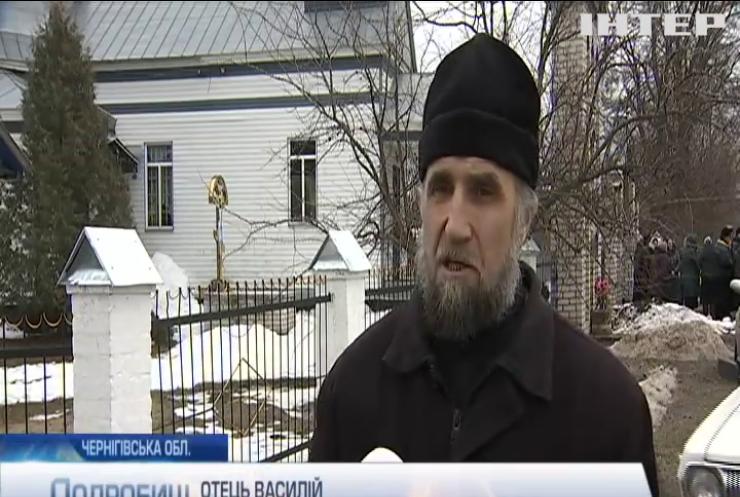 У Крутах на Чернігівщині парафія УПЦ дала відсіч прихільникам ПЦУ
