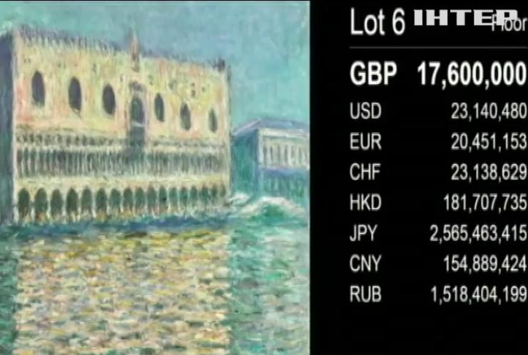 """Картину Моне """"Палац дожів"""" продали за рекордну суму"""