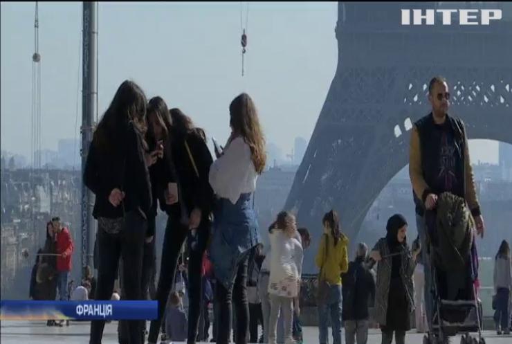 Париж огорнуло смогом