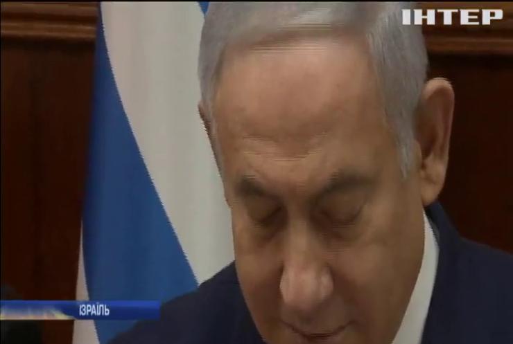 Беньяміна Нетаньягу звинуватити у корупції