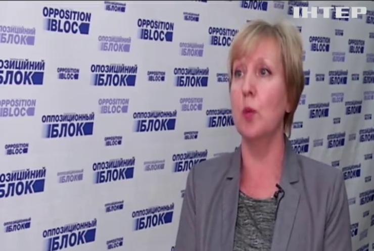 """""""Жінки за мир"""" закликали політичні сили об'єднатися заради повернення фахових спеціалістів в Україну"""