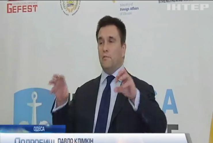Безпека у Чорноморському регіоні: українські та західні партнери заснували новий міжнародний форум