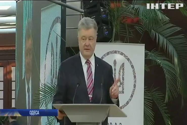 Петро Порошенко в Одесі відзначив день народження регіону