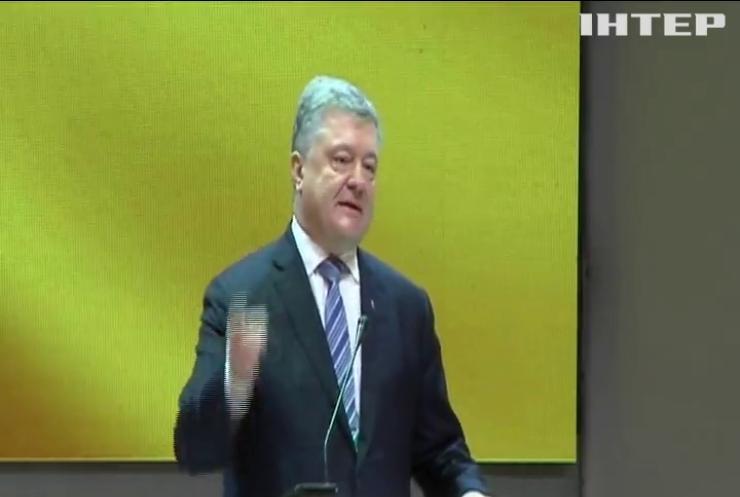 Петро Порошенко підписав указ про звільнення Олега Гладковського