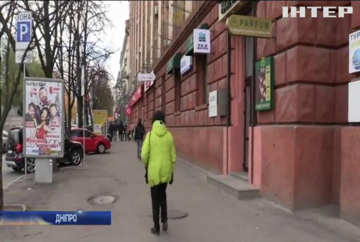 """Регіональні організації """"Опозиційного блоку"""" м. Дніпра закликають підтримати єдиного представника опозиції Юрія Бойка на виборах"""
