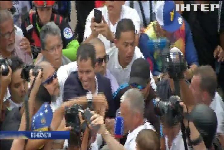 Гуайдо повернувся до Венесуели: боротьба за владу набирає обертів