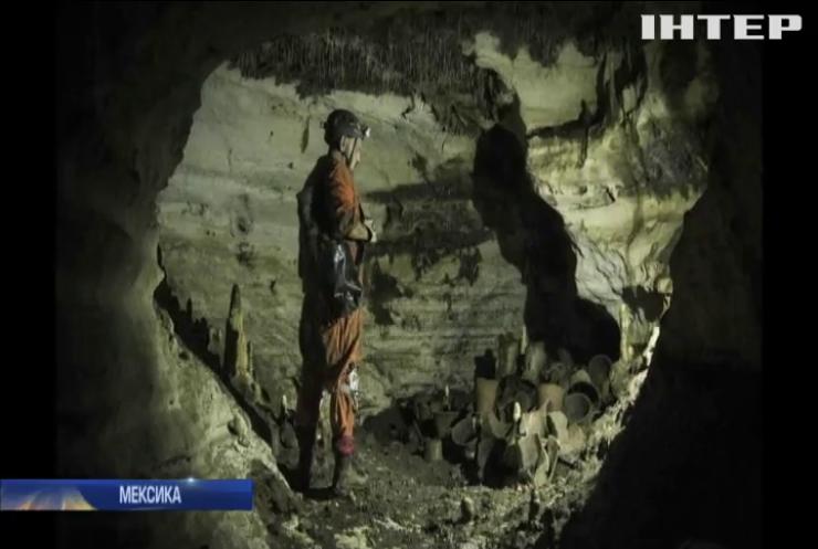 У Мексиці знайшли таємничу печеру Майя
