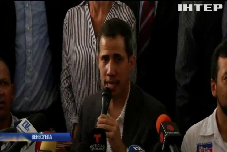 54 країни визнали законним лідером Венесуели Хуана Гуайдо - Держдеп