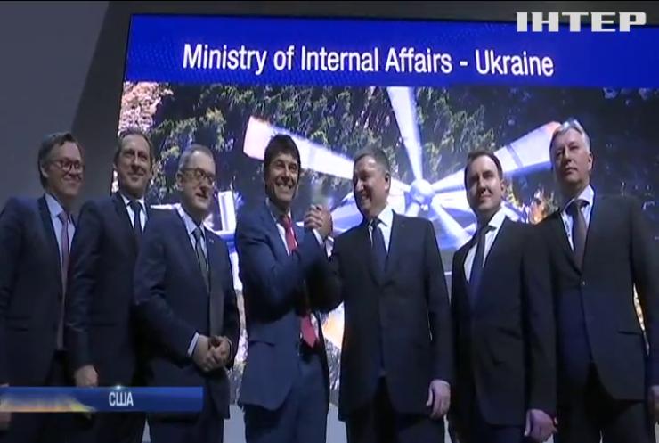 Україна отримає найсучасніші гвинтокрили