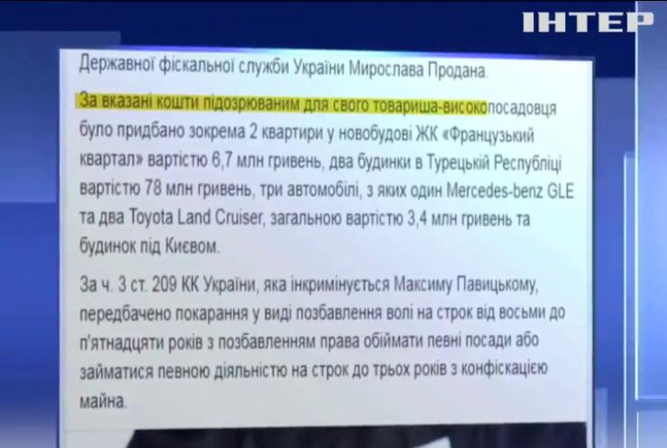 Суд відправив кума очільника ДФС Мирослава Продана під домашній арешт