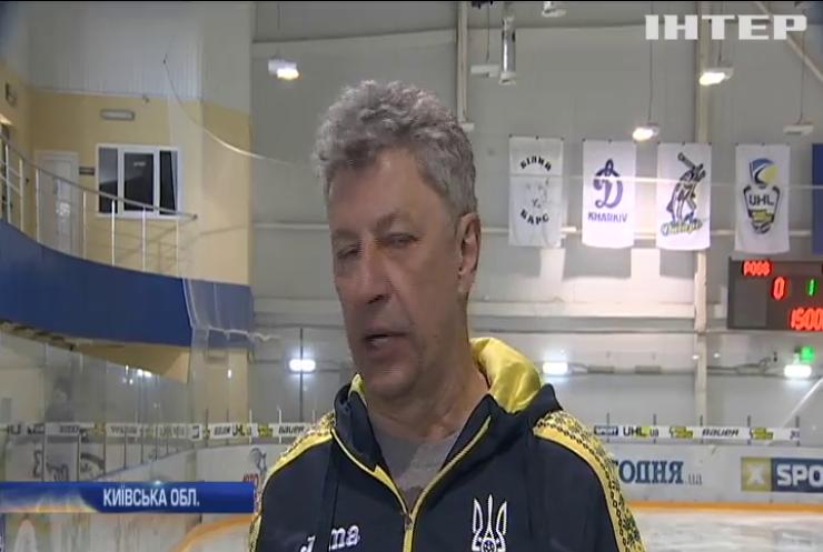 Юрій Бойко в Білій Церкві підтримав учасників Всеукраїнського хокейного турніру серед аматорів та закликав підтримати аматорський спорт