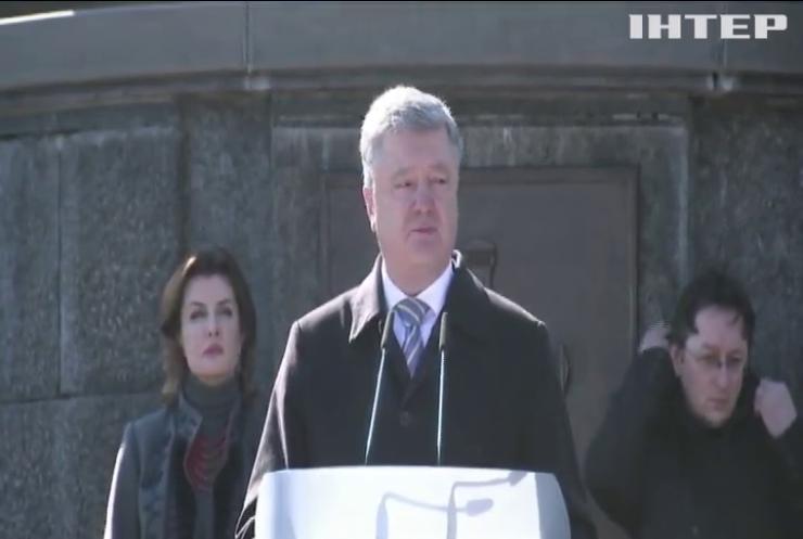 Петро Порошенко на Черкащині вшанував пам'ять Тараса Шевченка