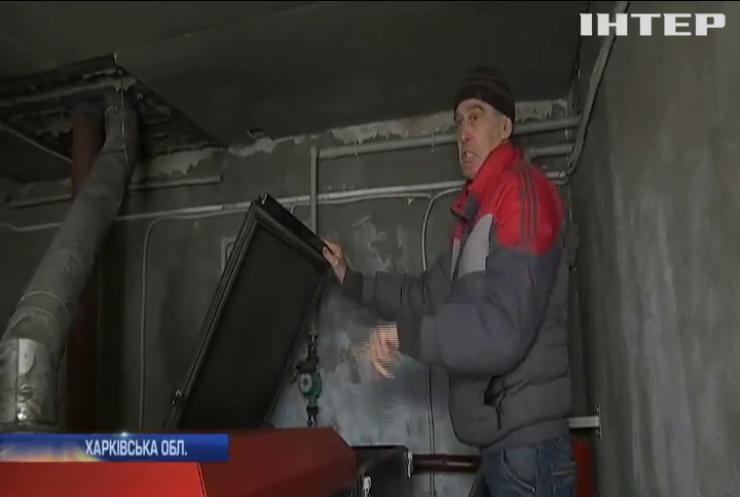 На Харківщині село опалюється за рахунок альтернативних джерел