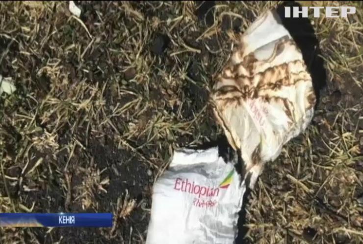 Авіакатастрофа в Ефіопії: подробиці трагедії