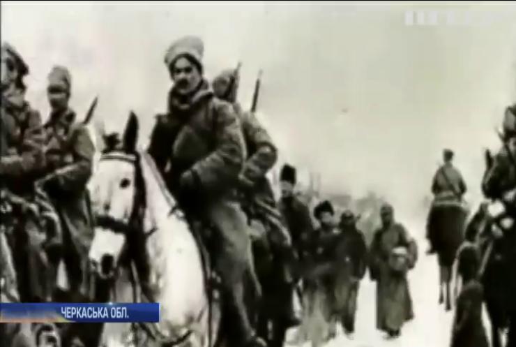 На Черкащині відтворили епізод бою між армією УНР та більшовиками